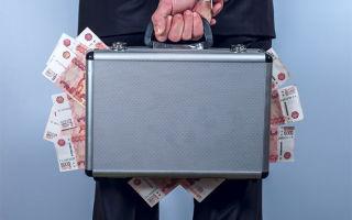 Можно ли продать квартиру банку и как это сделать?