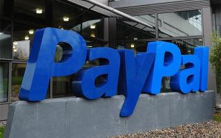 Где и как зарегистрироваться в PayPal в России: создание аккаунта и привязка карты