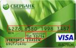 Изменение реквизитов: меняется ли номер карты Сбербанка при перевыпуске?