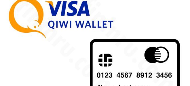 Как совершать переводы с Киви на карты любых банков?