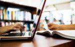 13 процентов за обучение – как их вернуть?