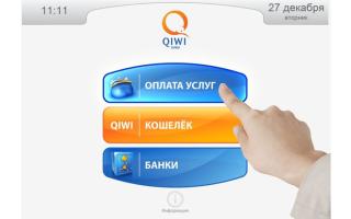 Qiwi в Крыму: терминалы Киви на карте Симферополя