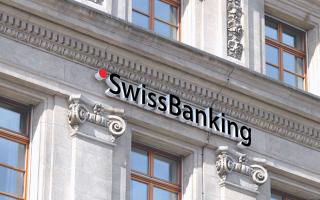 Где и как открыть счет в швейцарском банке: процедура и рейтинг организаций