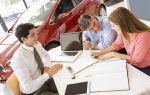 На каких условиях и где выгоднее взять автокредит?