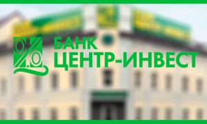 Веб-банкинг онлайн Центр Инвест: регистрация в личном кабинете и его функционал