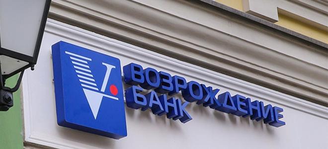 Мобильный банк Возрождения: как пользоваться?