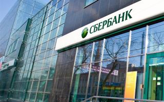 Условия зарплатного проекта от Сбербанка: процедура открытия и тарифы
