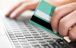 Как происходит оплата через Сбербанк по карте в режиме онлайн?