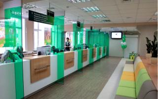 Можно ли и как открыть карту в банке Сбербанк бесплатно?
