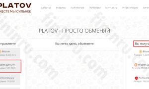 Как завести анонимный кошелёк Яндекс и как им пользоваться?