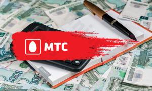 Потребительский кредит от МТС: как купить телефон в рассрочку?