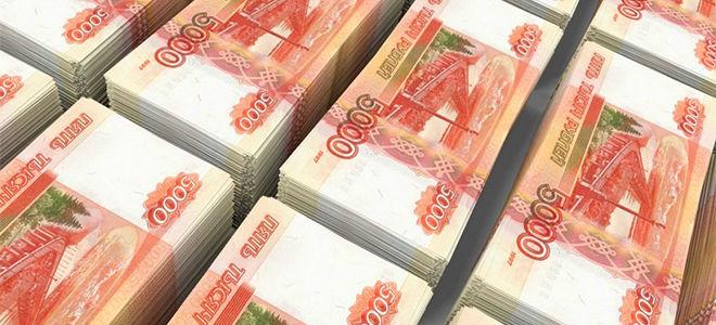 Условия РКО Промсвязьбанка для ИП и ООО: тарифы и порядок открытия счёта