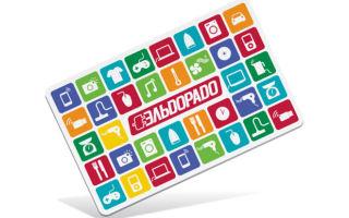 Как проверить бонусы Эльдорадо по номеру карты и другими способами?
