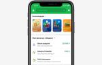 Где скачать и как установить мобильный банк Сбербанка на телефон?