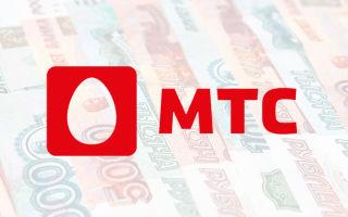 Кредит на МТС – как взять его на свой телефон?