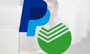 Электронный кошелёк: как пополнить PayPal с карты Сбербанка?