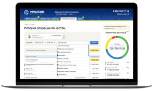 Как работает интернет банк Уралсиб для юридических лиц и для физических: возможности и безопасность