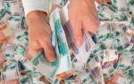 Как оформить и рассчитать налоговый вычет за проценты по кредиту?