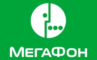 Почему мобильный портал Мегафона снимает деньги и как его отключить?