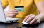 Защита платежей – безопасно ли оплачивать банковской картой на АлиЭкспресс покупки?