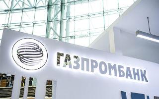 Какие есть кредитные карты Газпромбанка: условия эксплуатации и тарифы