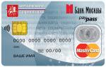 Как осуществляется проверка социальной карты москвича – её баланса и проведённых операций?
