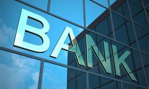 Что такое банк: виды и функции финансового учреждения
