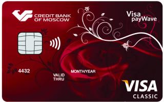 Способы перевода с карты на карту МКБ — Московского кредитного банка