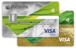 Кредитная карта Сбербанка – как ею пользоваться?