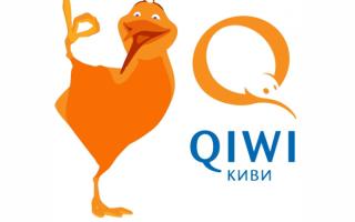 Как пополнить Qiwi кошелек: все возможные способы