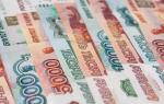 Какие есть денежные купюры России и какой защитой они обладают?