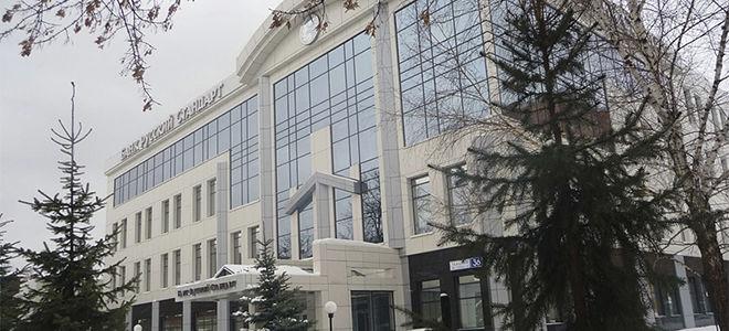Тарифы на расчётный счёт в Русском Стандарте для ИП и ООО