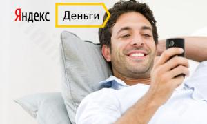 Все способы: как перевести с телефона на Яндекс Деньги собственные средства?