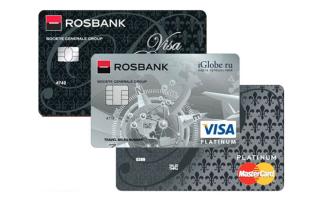 Как узнать баланс карты Росбанка и оплатить мобильный?