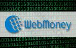 Взлом Вебмани и защита кошелька от мошенников