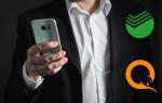 Руководство – как пополнить Киви-кошелек через мобильный банк Сбербанка?
