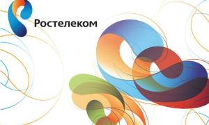 Акция Bonus Volga RT ru – что это такое и какие бонусы даёт?