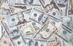 В каких номиналах существуют купюры долларов США и как они выглядят?