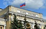 Какой размер купюры 5000 рублей в см является стандартом?