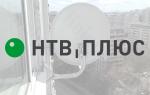 Как проверить на НТВ-Плюс баланс: все способы