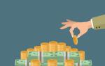 Монетизация — что это такое?