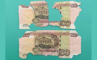 Где и как поменять порванную купюру – возможен ли обмен в Сбербанке и других банках?