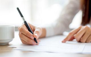Как составляется и отправляется письмо о смене расчётного счёта?
