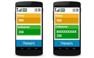 Список команд USSD и стоимость СМС на номер 900 Сбербанка