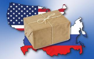 Условия и стоимость отправки посылок из Америки в Россию: компании и их тарифы