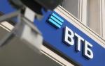 В чём разница между банками ВТБ и ВТБ 24?