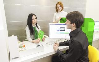 Банк «Центр-инвест» – горячая линия и другие способы связи