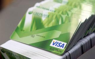 Истекает или уже истёк срок действия карты Сбербанка – что делать дальше?