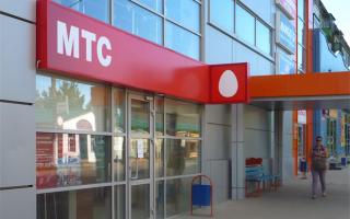 Тарифы на безлимитный интернет МТС без ограничения трафика