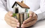 Что такое субсидии и какими они бывают?
